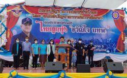"""เปิดพิธีการประกวดร้องเพลงไทยลูกทุ่ง""""ขวัญใจนทพ."""""""