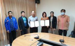 ลงนามในบันทึกข้อตกลง(MOU) กับวิทยาลัยชุมชนบุรีรัมย์