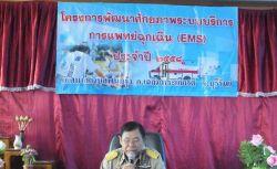วันจันทร์ ที่ ๑๔ กันยาย ๒๕๕๘ นายพล เสาวพันธ์ รองนายกเทศมนตรี เป็นประธานกล่าวเปิด โครงการฝึกอบรมการปฏิบัติการแพทย์ฉุกเฉิน ( EMS )