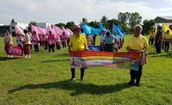 เปิดกิจกรรมการแข่งขันกีฬาสีผู้สูงอายุในเขตเทศบาลตำบลพนมรุ้ง